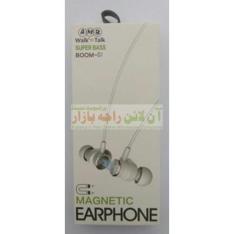 AMB Super Bass Magnetic Earphone Boom-01