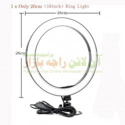 Color Changing Large Size 26cm (10 inch) Ring Photography Light