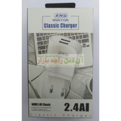 AMB 08-Classic 2.4A Charger in New Style