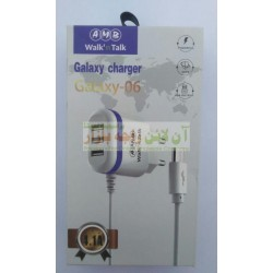 AMB Super Power 4.1A Galaxy-06 Charger