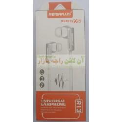 Remaplus XZS Stereo Sound Universal Hands Free R-13