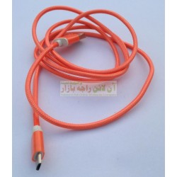 Sharp Grip Cotton Made 2 Meter Data Cable