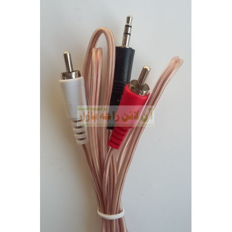 Boss Audio System Deck 2+1 Cable 3 Meter Long