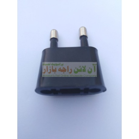 Universal Flat Pin to Round Pin Charger Converter