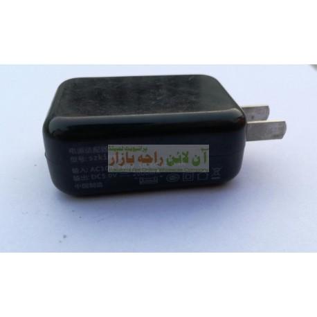 SzKinga Quick Charge DC 5.0V Lot Adapter
