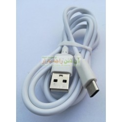 Soft Skin Fast Charging Type-C Data Cable