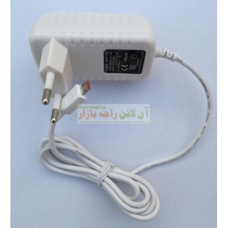 Rohs Smart Charging Power Adapter 2A