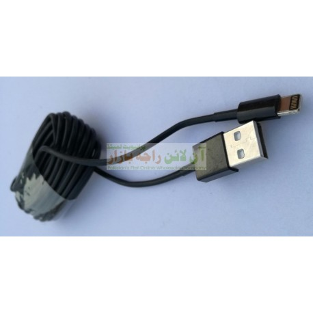 Special Quality Shine Head 3 Meter Long iPhone Data Cable