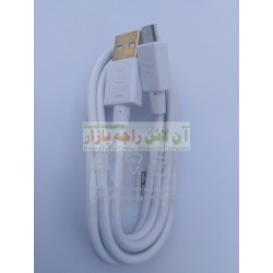 Branded High Performance Black Berry Data Cable 8600
