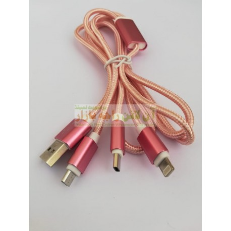 Cotton Core Strong Charging 3in1 Data Cable Type C- Iphone- Micro 8600