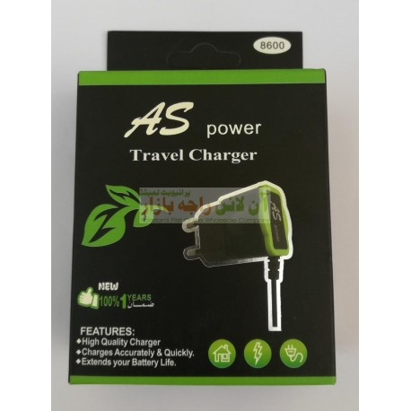 AS Power High Quality Charger 8600