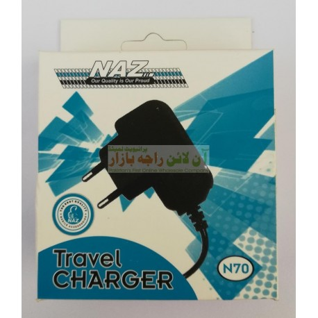 NAZ Travel Charger N70