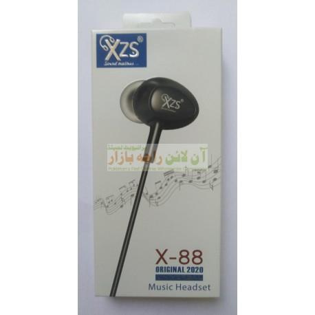 XZS Monster Sound Universal Music Headset X-88
