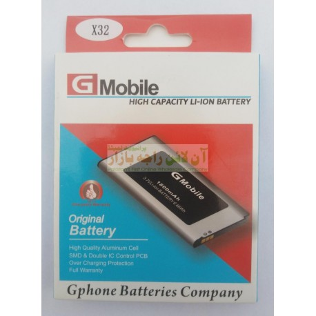 Premium Battery For Q-Mobile X-32 & Others
