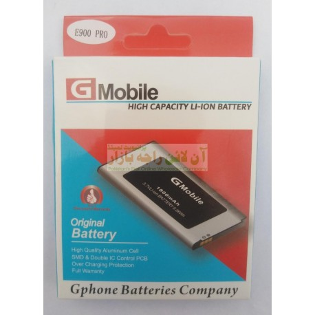 Premium Battery For Q-Mobile E-900 Pro & Others
