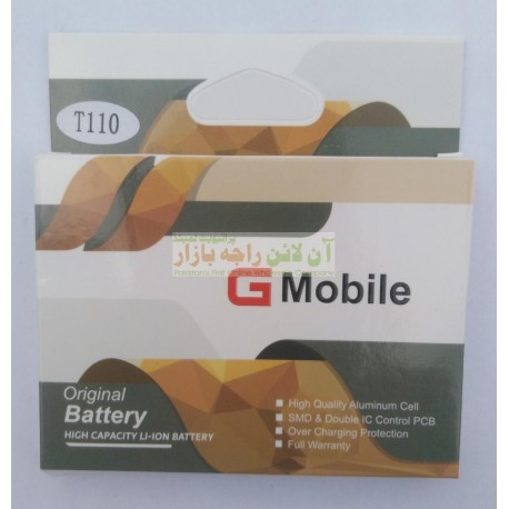 Premium Battery For Q-Mobile T-110 & Others