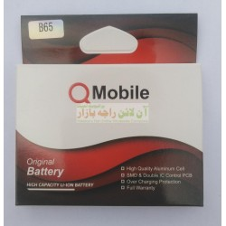 Premium Battery For Q-Mobile B-65 & Others