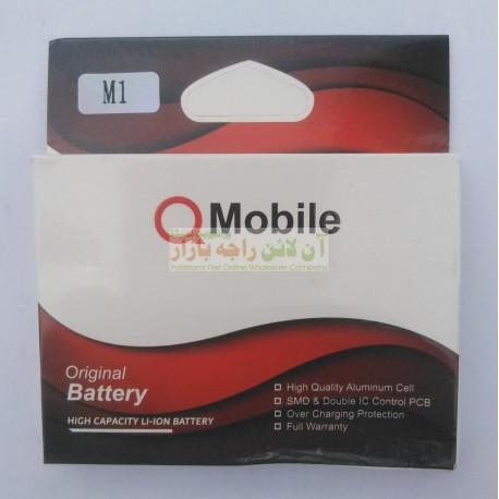 Premium Battery For Q-Mobile M-1