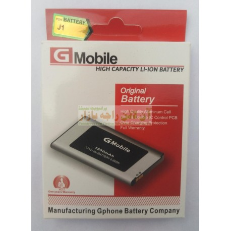 Premium Battery For Q-Mobile J-1 & Others
