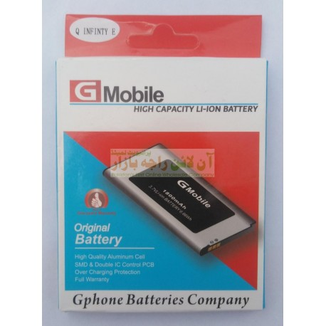Premium Battery For Q-Mobile Infinity-E & Others