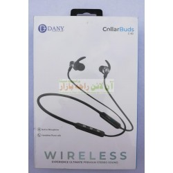 Dany Pro Quality Ultimate Sound Collar Buds C-40