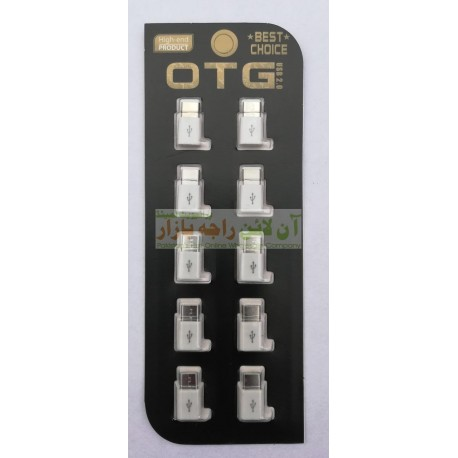 Best Choice Connector 8600 to Type-C