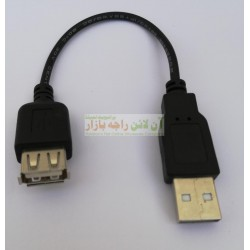 Smart Quality Powerful USB Extension Cable Mini