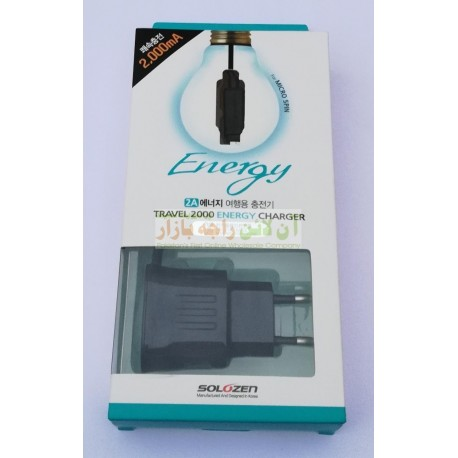 SOLOZEN Powerful Energetic Charger 2A For Micro 8600