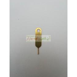 Golden Huawei Strong Sim Ejector Pin
