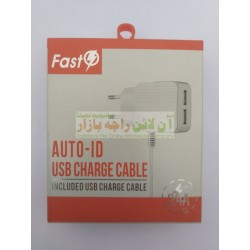I.M.L New Fast Auto-ID Powerful Charger For iPhone 2.4A