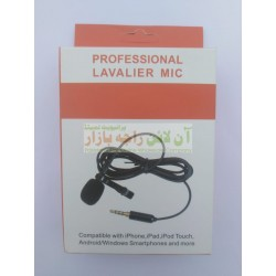 Professional LavaLier Mic for Tik Tok & YouTubers With 5M Long Cable