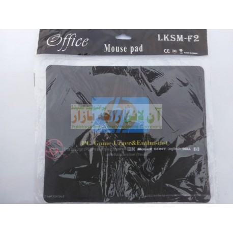 New Soft Office Mouse Pad LKSM-F2 Mix Design