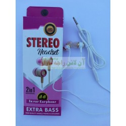 HiFi Sound Extra Bass Hands Free A-6