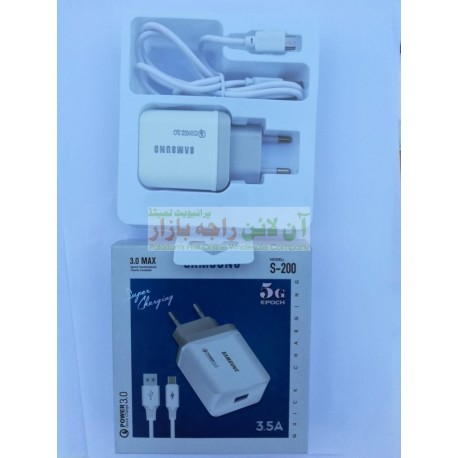 Samsung 5G E-Poch Power 2.0A Charger S-200