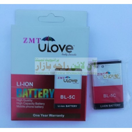 ZMT ULove High Quality 5C Battery