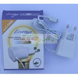 High Speed 2A Type C Energy Charger