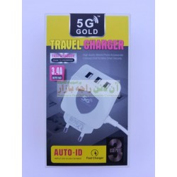 Stylish 5G Gold 3-USB Travel Charger 2A