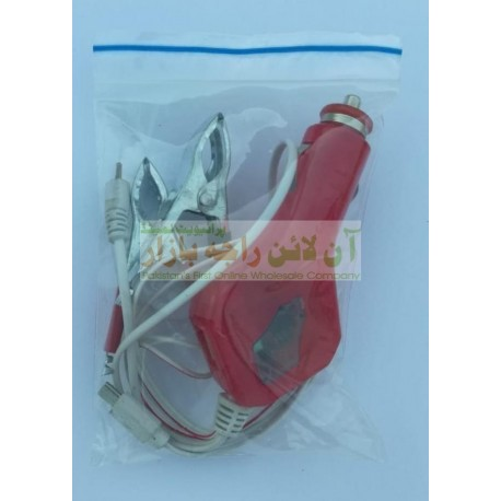 All in 1 DC + Car Charger for N70 & 8600 (Poly Bag Packing)