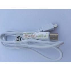 Branded High Performance LG Data Cable 8600