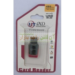 High Speed Economy Series Mini Card Reader