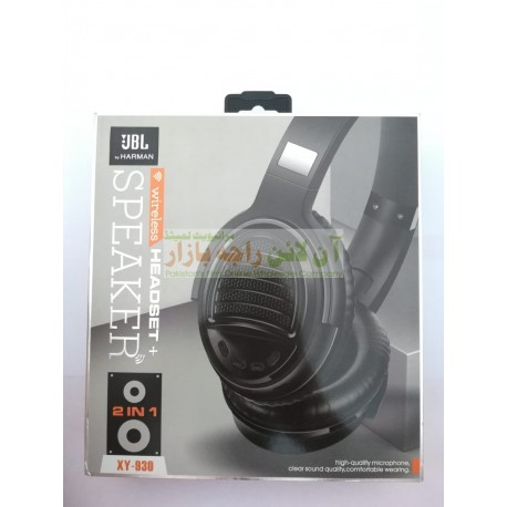 JBL Stylish & Comfortable 2in1 Wireless Headset + Speaker