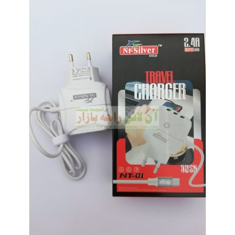 NT Silver Gold Travel Charger 2.4 A Micro 8600 3USB NT-01