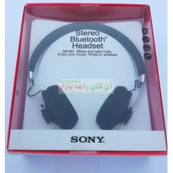 SONY Stereo Super Bass Wireless Headset SBH-60 with Wire Option