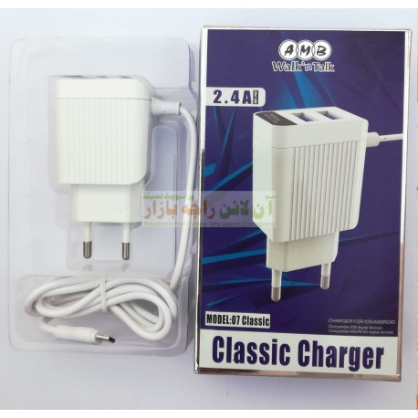 AMB Durable Classic-07 Charger For Android Devices