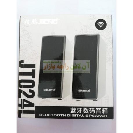 JiTeng Digital 2in1 Bluetooth + Wired Multimedia Speaker JT-024L