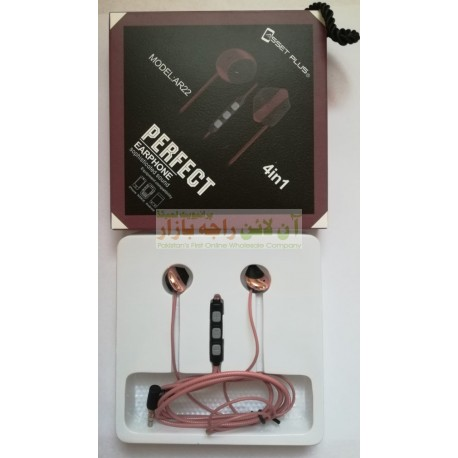 Perfect ASSET-PLUS 4in1 Stylish Ear Phone AR-22