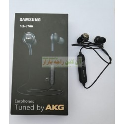SAMSUNG AKG Tuned Dual Bluetooth Hands Free MJ-6700