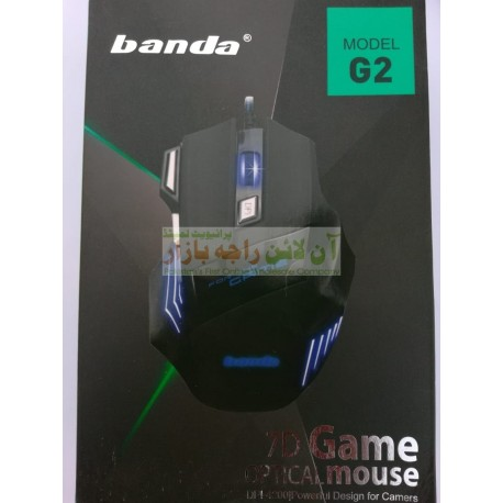 Banda Powerful Design 7D Gamers Mouse G-2