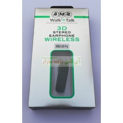 AMB 3D Wireless Stereo Hands Free MBS-05 Pro