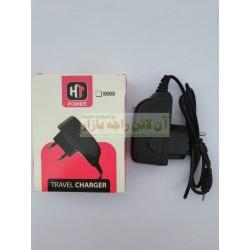 HT Power Travel Charger Normal N70